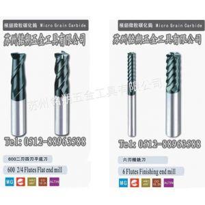 供应苏州供应批发韩国YG不锈钢刀具、苏州专用CNC数控加工切削刀具