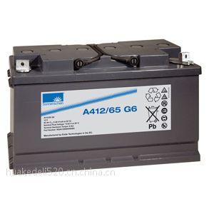 供应重庆德国阳光蓄电池一级代理商12VA412系列【型号齐全】/原装进口