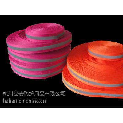 供应反光烫带 反光材料杭州立安防护用品有限公司