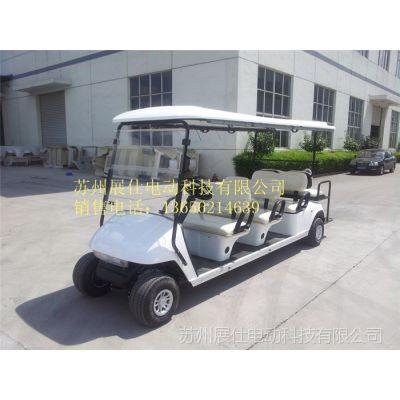 供应8座电动高尔夫球车 看房车 接待代步车 观光电瓶车 厂家直销