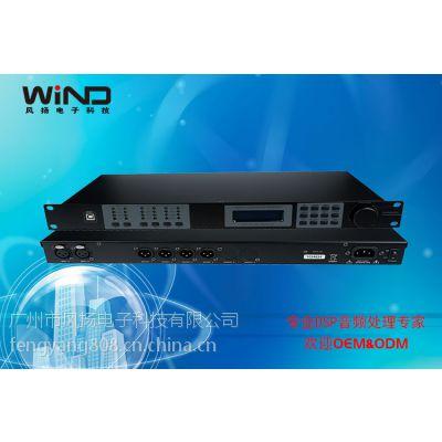 供应厂家直销DSC24二进四出音响处理器 音频处理器