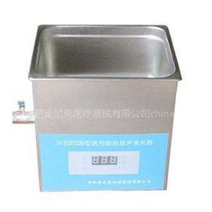 供应高功率数控超声波清洗器