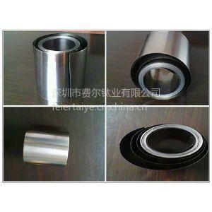 供应钛合金钛板/钛金属/钛板/钛棒