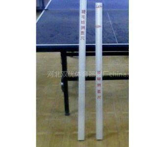 【排球网柱高度价格】排球网柱高度批发价格_