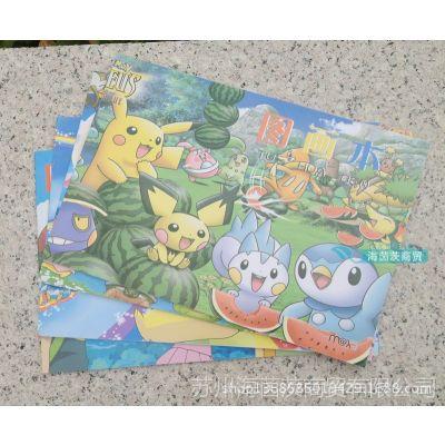 玛丽 卡通学生绘画本 绘图本 涂鸦本 画画本 图画本批发 16K
