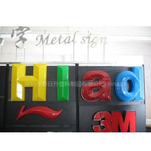供应供应ABS板,双色板等塑料片材和厚片吸塑加工