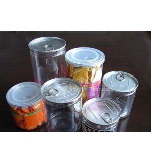 供应中草药包装易拉罐 中药饮料包装罐