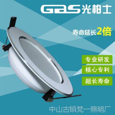 中山厂家三色变光变色LED筒灯光柏士品牌超薄防雾调色温LED天花射灯3W7W