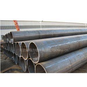 供应直缝焊管,焊接钢管,热轧钢管
