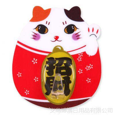 【博澳】创意卡通招财猫系列无痕挂钩  塑料挂钩 厂家直销