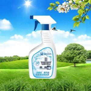 供应油烟机清洗保养液厨房清洁剂