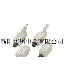 供应LX5系列防爆行程开关(ⅡC)