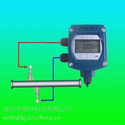 供应插入式超声波水表