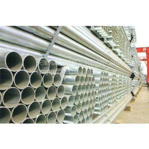 供应友发大棚管#热镀锌钢管 现货:13516194188
