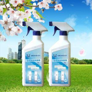 供应空调清洗除菌剂,空调清洗服务专用产品