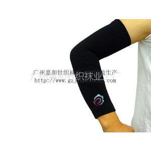 供应广东省加工厂家批发直销纯色加长平纹护臂