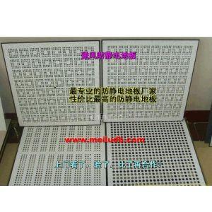 供应深圳美露全钢通风防静电地板