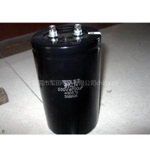 500V 820UF 铝电解电容器