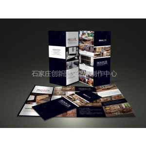 供应提供烫发剂宣传册说明书的设计制作赠送精美礼品