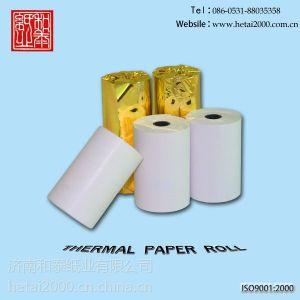 供应供应57*50 40 30热敏纸 收银纸 小卷纸和泰POS纸济南和泰纸业