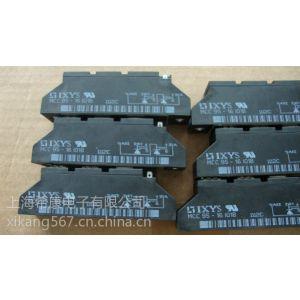 供应销售IXYS可控硅MCC26-14io1B