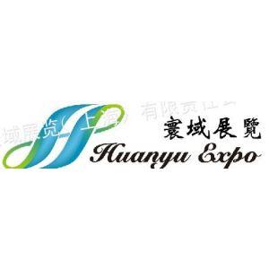 供应2012年中国(上海)国际风能产业及海上风能技术设备展览会