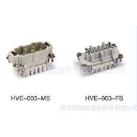 供应厦门唯恩WAIN  HVE-003系列高电压型(弹片连接)工业连接器