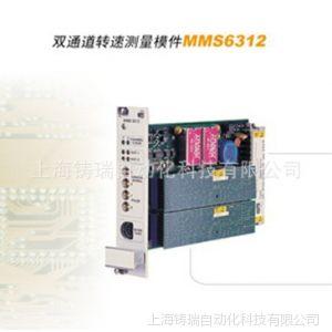 供应德国EPRO A6312 TSI 卡件 MMS6312 双通道转速/键相模块/板