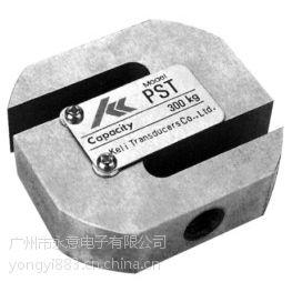 供应PST称重/拉力/压力/S型传感器