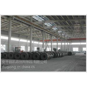 供应优质河南钢格板供货商/河南钢格板批发/河南钢格板技术要求条件是什么