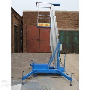 供应专业供应电动铝合金升降平台 小型简易电动升降机