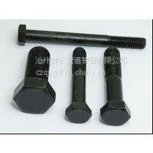 供应普通碳钢六角螺栓 双头螺柱 双头螺栓