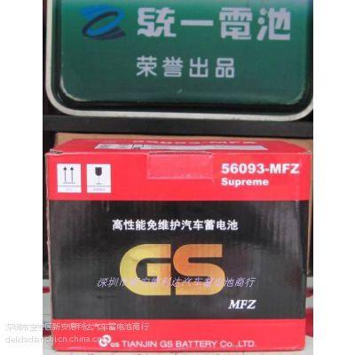 供应深圳统一电池雪佛兰科鲁兹汽车专用蓄电池