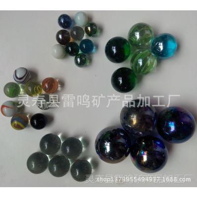 河北厂家批发玻璃珠 水晶色彩玻璃珠 玻璃弹珠价格