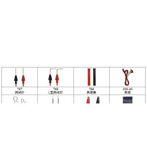 电子测量仪器—汽车测试连接配件