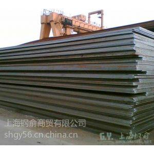 供应【上海钢俞】P265GH按需切割