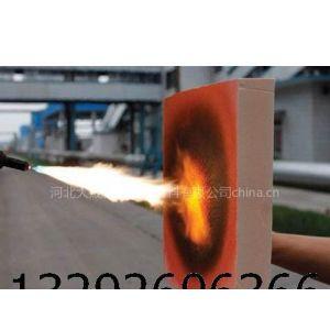 供应防火A级酚醛保温板保温材料