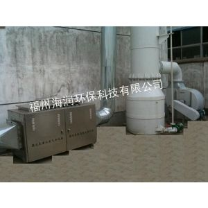 供应恶臭气处理设备  福州海润