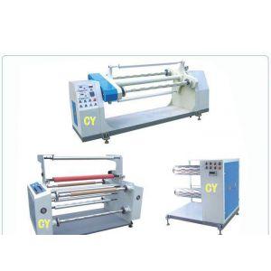 供应收卷机/pp-ps片材生产线 /塑料片材机