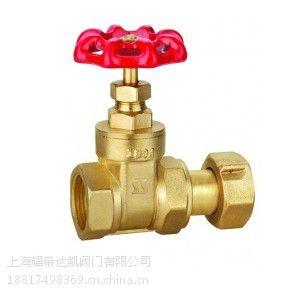 供应Z15W黄铜水表闸阀、水表闸阀