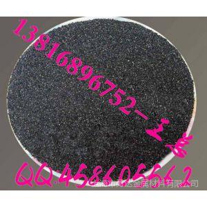 供应喷砂磨料黑刚玉|一级耐火黑刚玉,喷砂用金刚砂