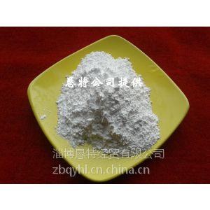 真金保温板氢氧化铝阻燃剂