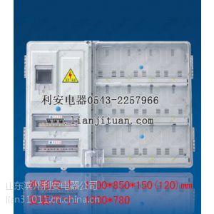 供应单相9表,12表,16表非金属电表箱,透明计量箱,插卡表箱