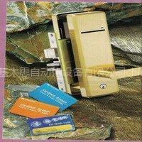 供应GOAL用户卡—磁卡