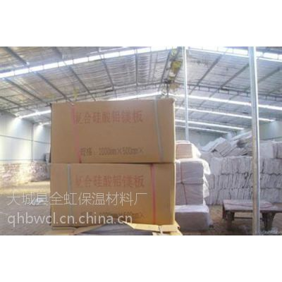 供应耐高温复合硅酸盐板、硅酸盐板、硅酸盐