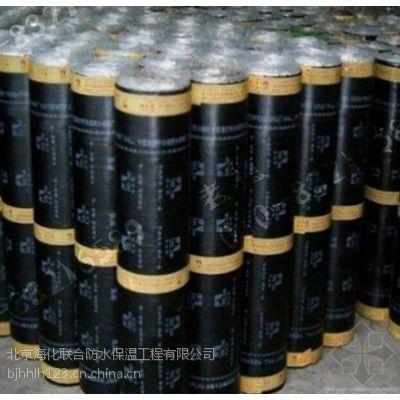 供应3mm厚SBS PY PE II型改性沥青防水卷材---北京老德