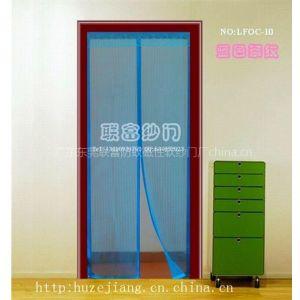 广东联富生产高档条纹磁性纱门