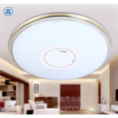供应原装正品亚明48W LED MX601节能无限遥控可调光吸顶灯