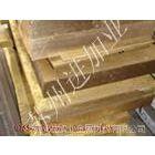 厂家直销铝青铜板材 QA19-2 板材 质量保证