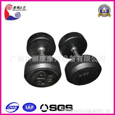 厂家生产LK-5303专业包胶哑铃 健身器材用品 浸塑哑铃系列